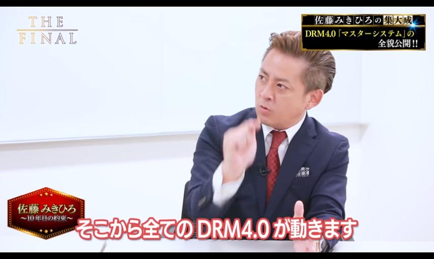 f:id:gomataro-goto:20170902213702p:plain