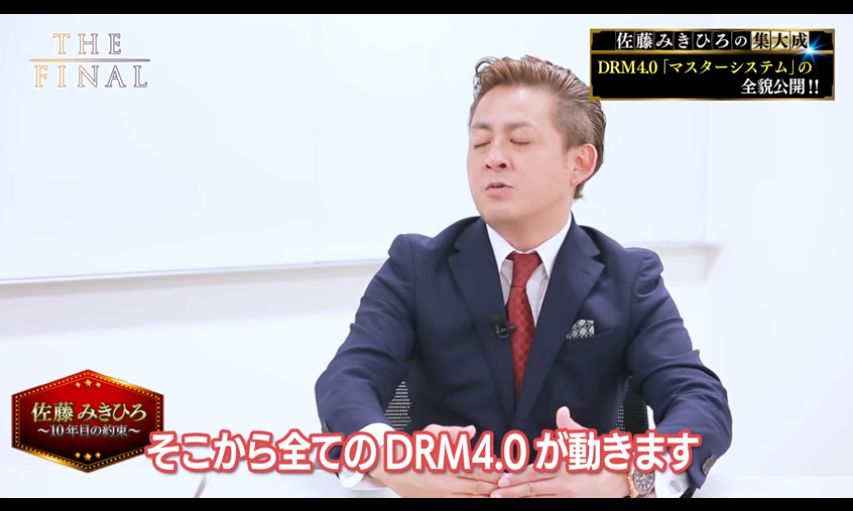 f:id:gomataro-goto:20170902213707p:plain