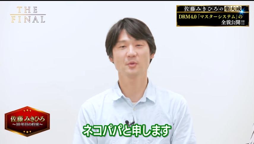 f:id:gomataro-goto:20170902213743p:plain