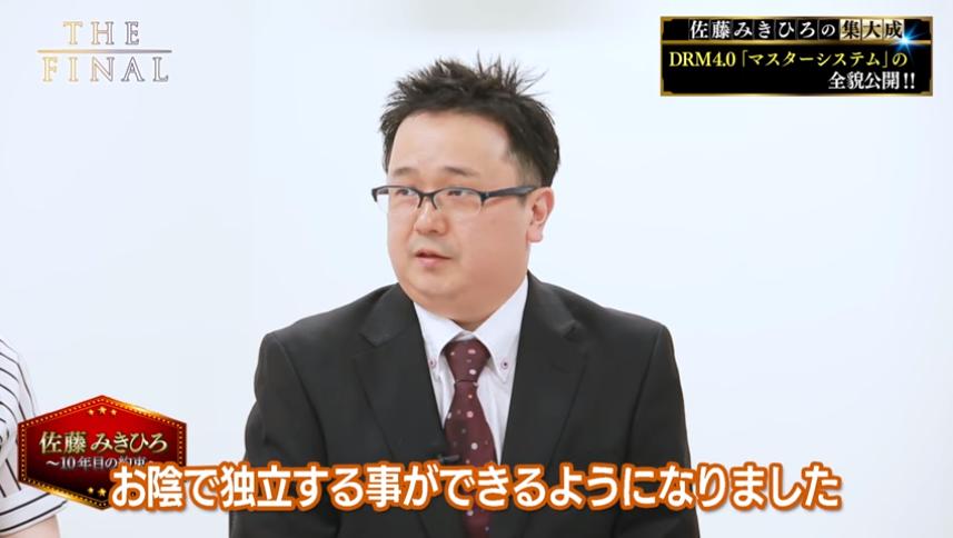 f:id:gomataro-goto:20170902213810p:plain