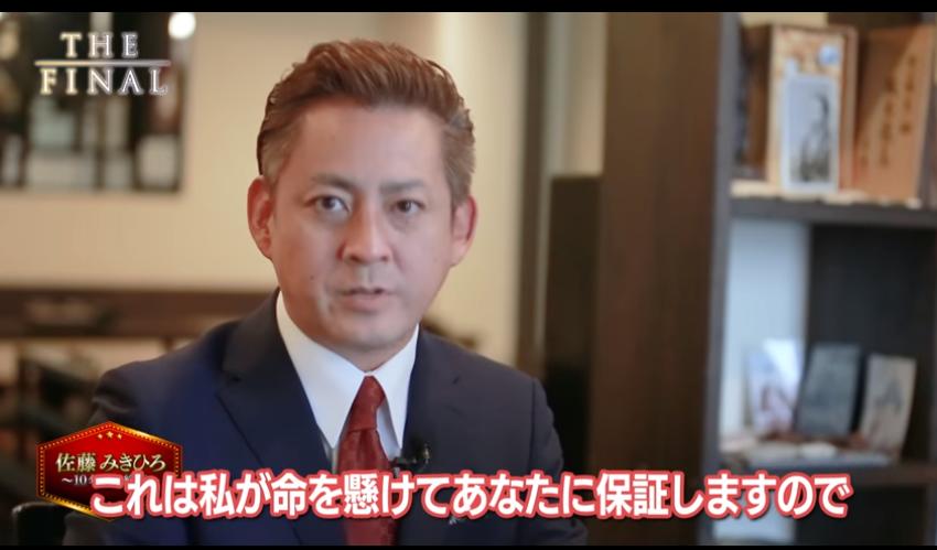 f:id:gomataro-goto:20170903215522p:plain