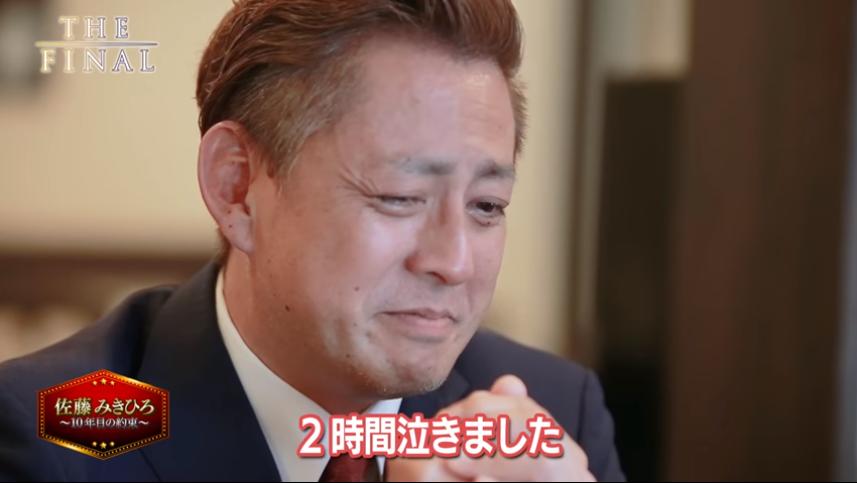 f:id:gomataro-goto:20170903215704p:plain