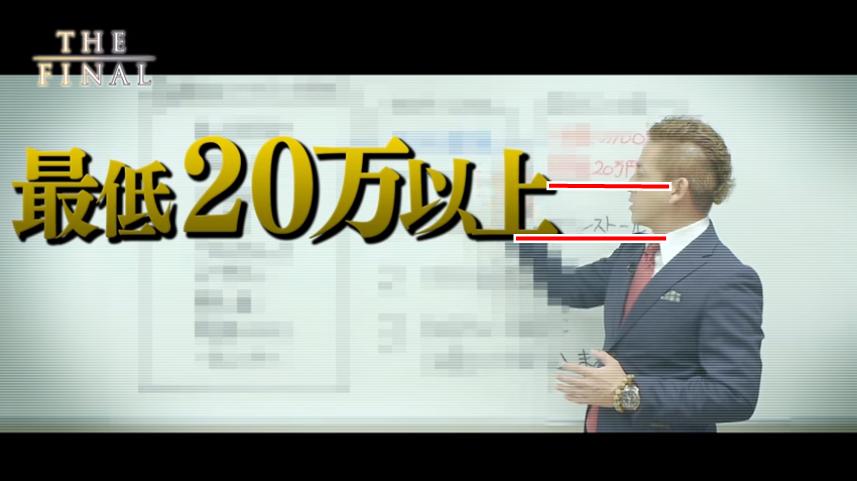 f:id:gomataro-goto:20170903215751p:plain