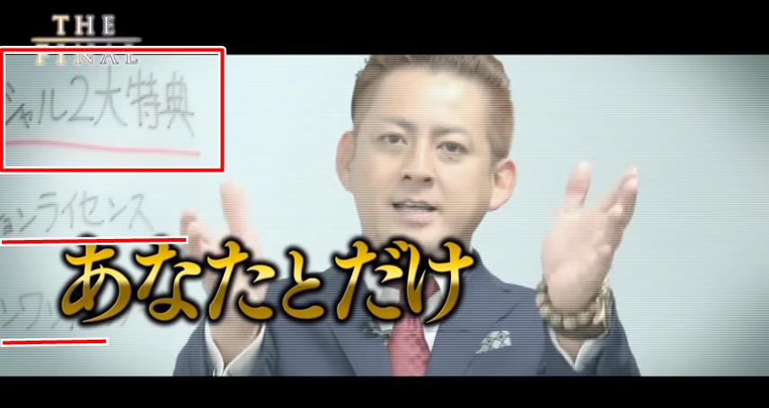 f:id:gomataro-goto:20170903215812p:plain