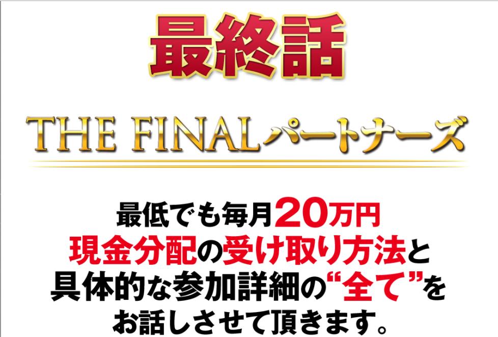f:id:gomataro-goto:20170904210203p:plain