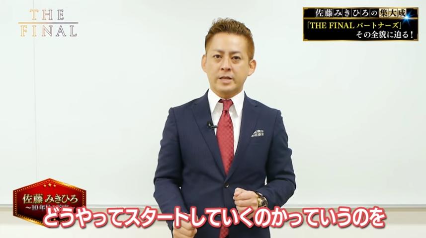 f:id:gomataro-goto:20170904210209p:plain