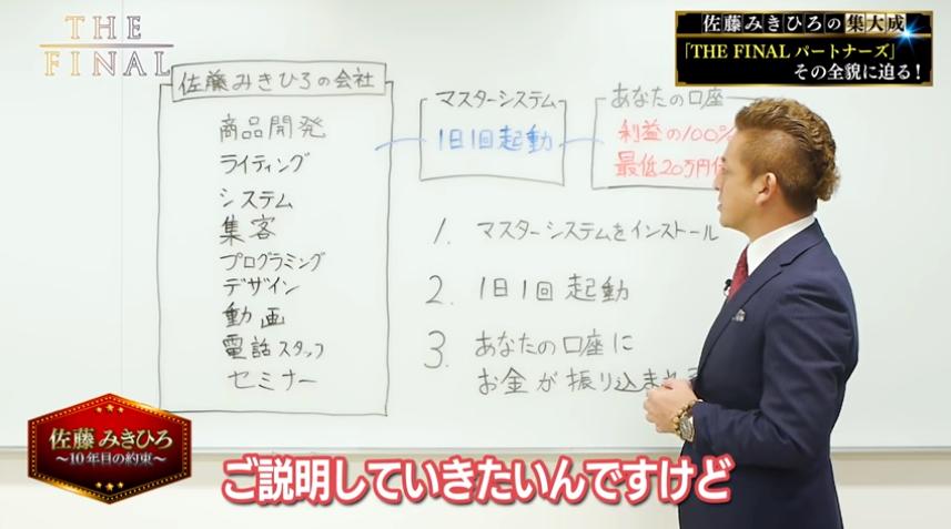 f:id:gomataro-goto:20170904210213p:plain
