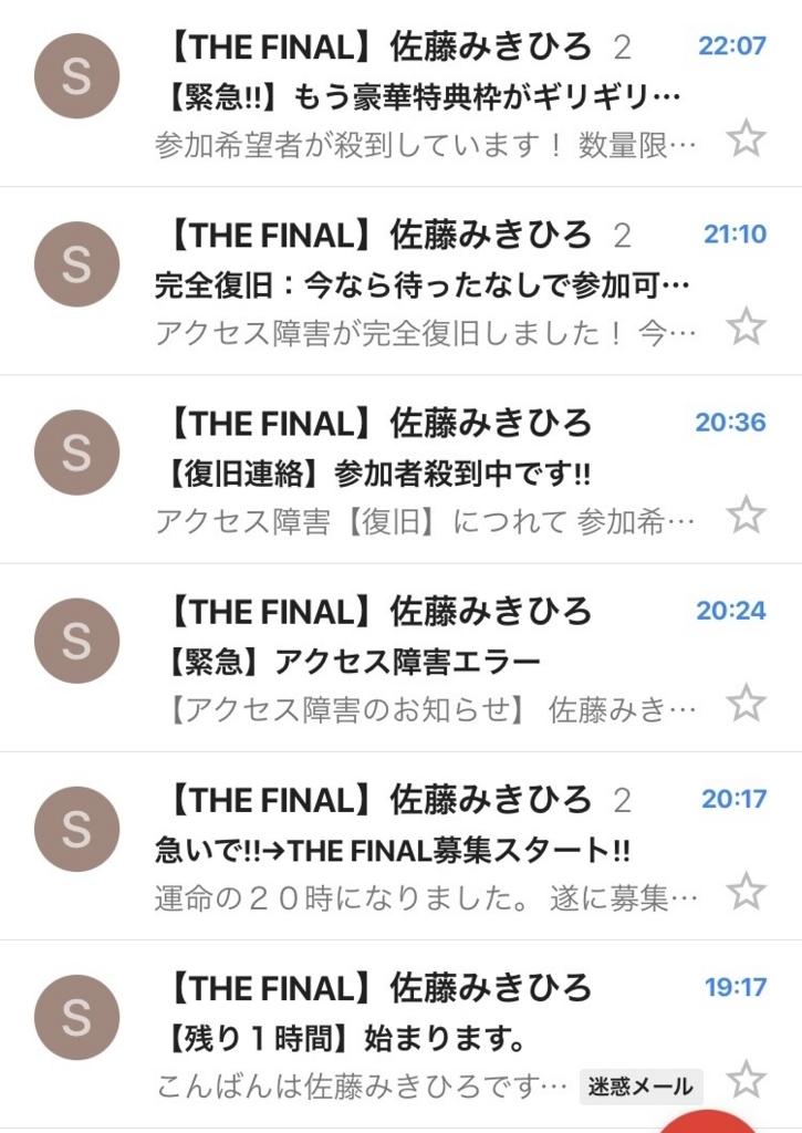 f:id:gomataro-goto:20170905232322j:plain