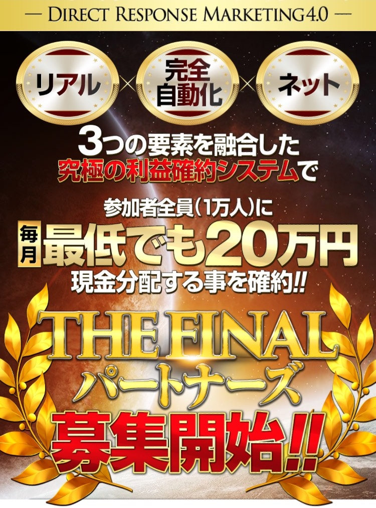 f:id:gomataro-goto:20170905232325j:plain