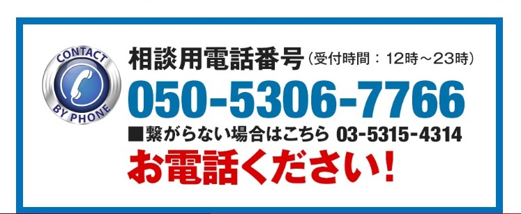 f:id:gomataro-goto:20170905233810j:plain