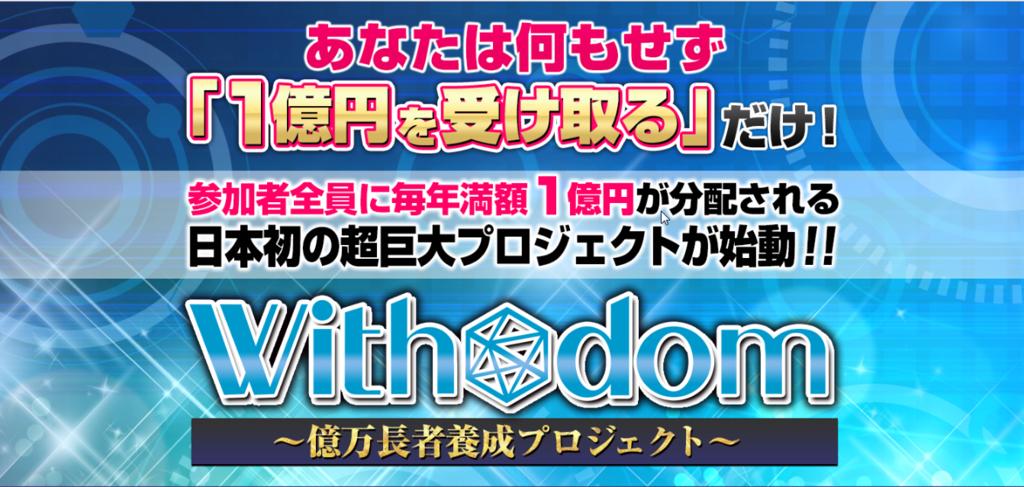 f:id:gomataro-goto:20170908145405p:plain