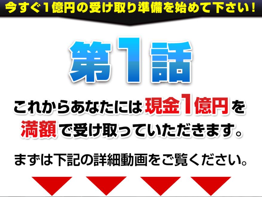 f:id:gomataro-goto:20170908145418p:plain