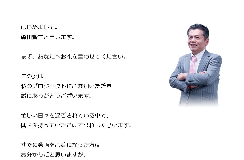 f:id:gomataro-goto:20170908145425p:plain