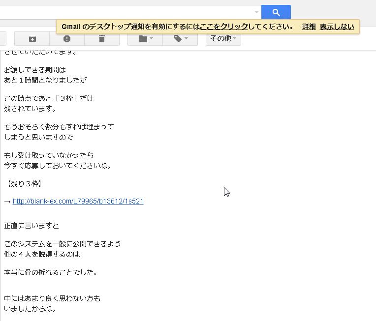 f:id:gomataro-goto:20170914105019p:plain