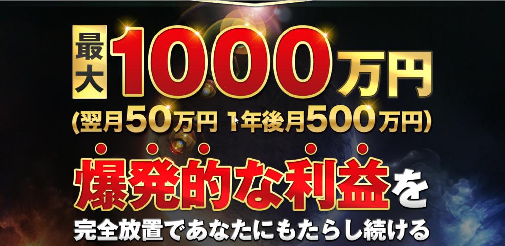 f:id:gomataro-goto:20170914105025p:plain