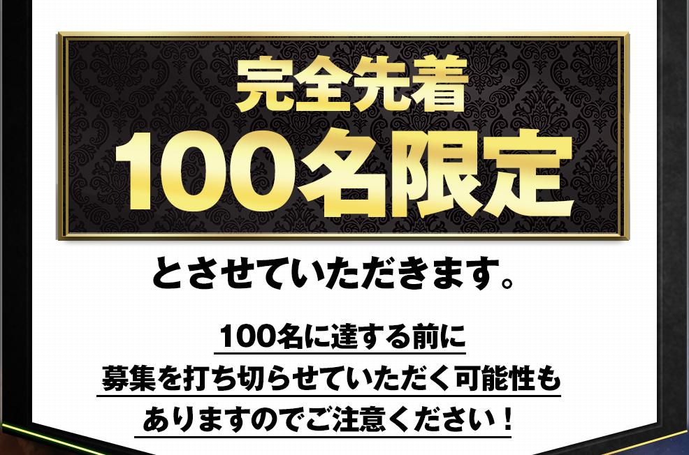 f:id:gomataro-goto:20170914105034p:plain