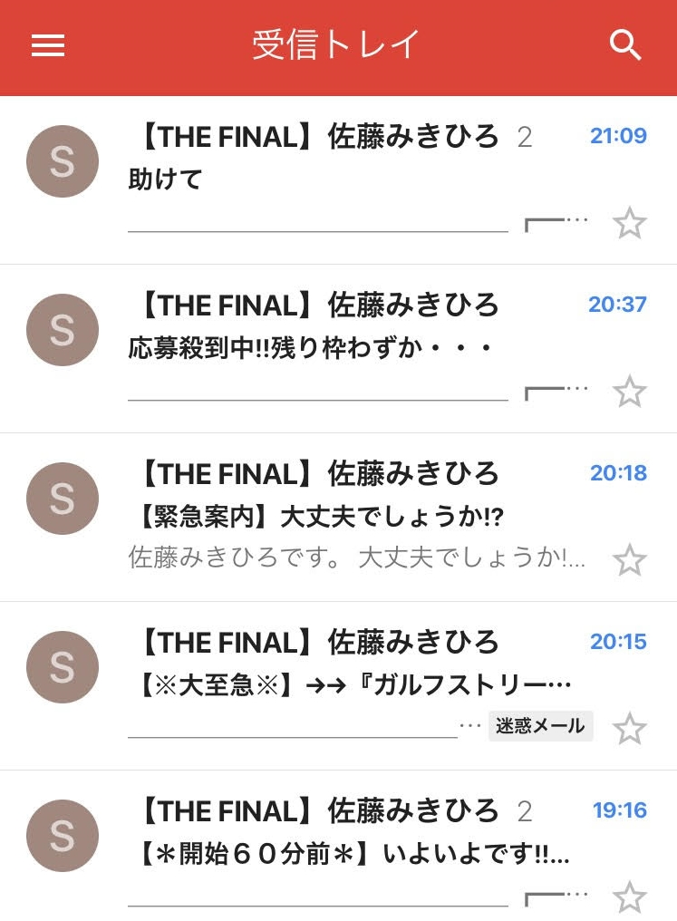f:id:gomataro-goto:20170914105051j:plain