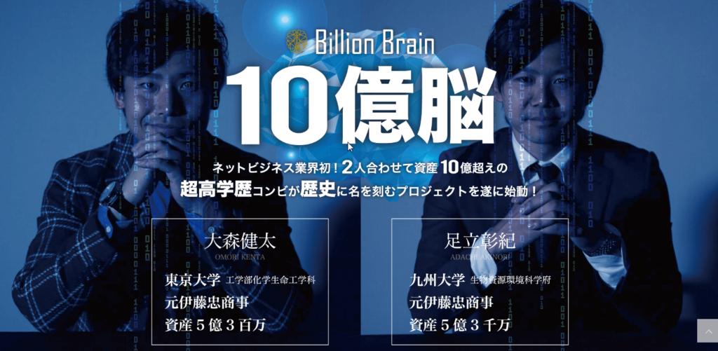 f:id:gomataro-goto:20170916223820p:plain