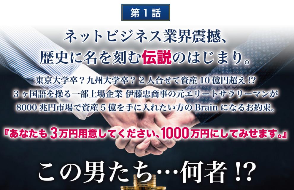 f:id:gomataro-goto:20170916224111p:plain