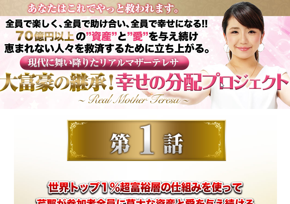 f:id:gomataro-goto:20170918102642p:plain