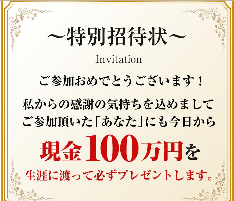 f:id:gomataro-goto:20170924212609p:plain
