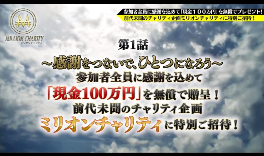 f:id:gomataro-goto:20170924212612p:plain