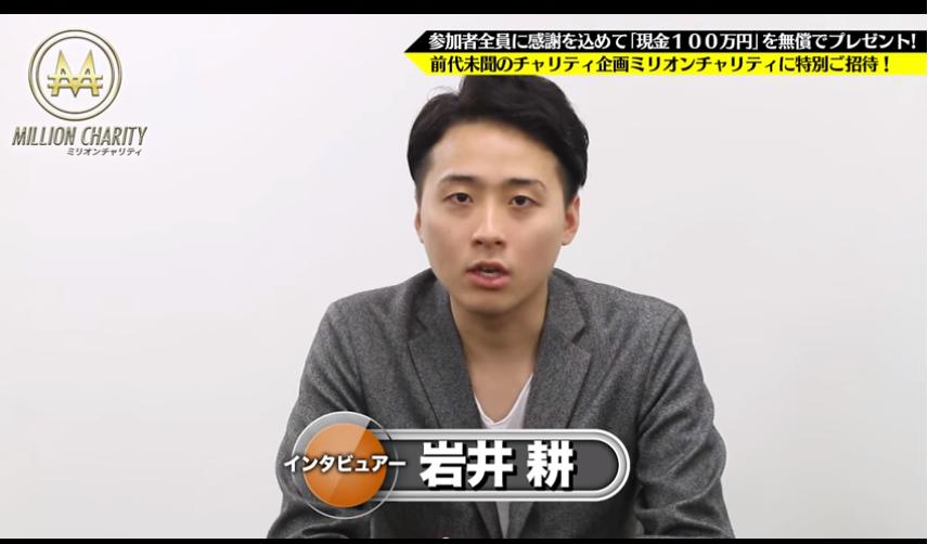 f:id:gomataro-goto:20170924212615p:plain