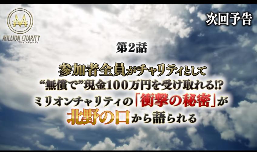 f:id:gomataro-goto:20170924212626p:plain