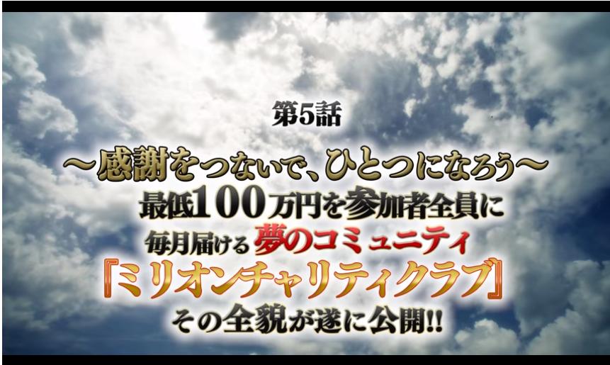 f:id:gomataro-goto:20170926110803p:plain