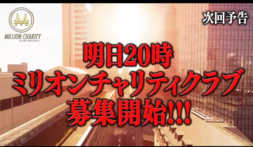 f:id:gomataro-goto:20170926110814p:plain