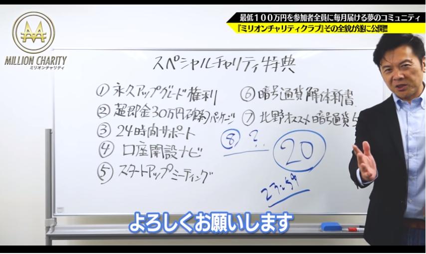 f:id:gomataro-goto:20170926110817p:plain