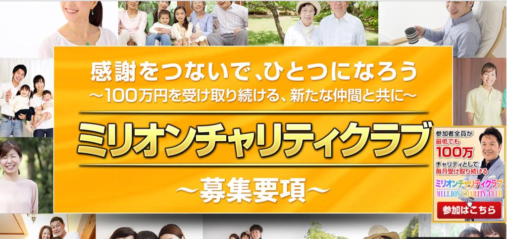 f:id:gomataro-goto:20170926110821p:plain