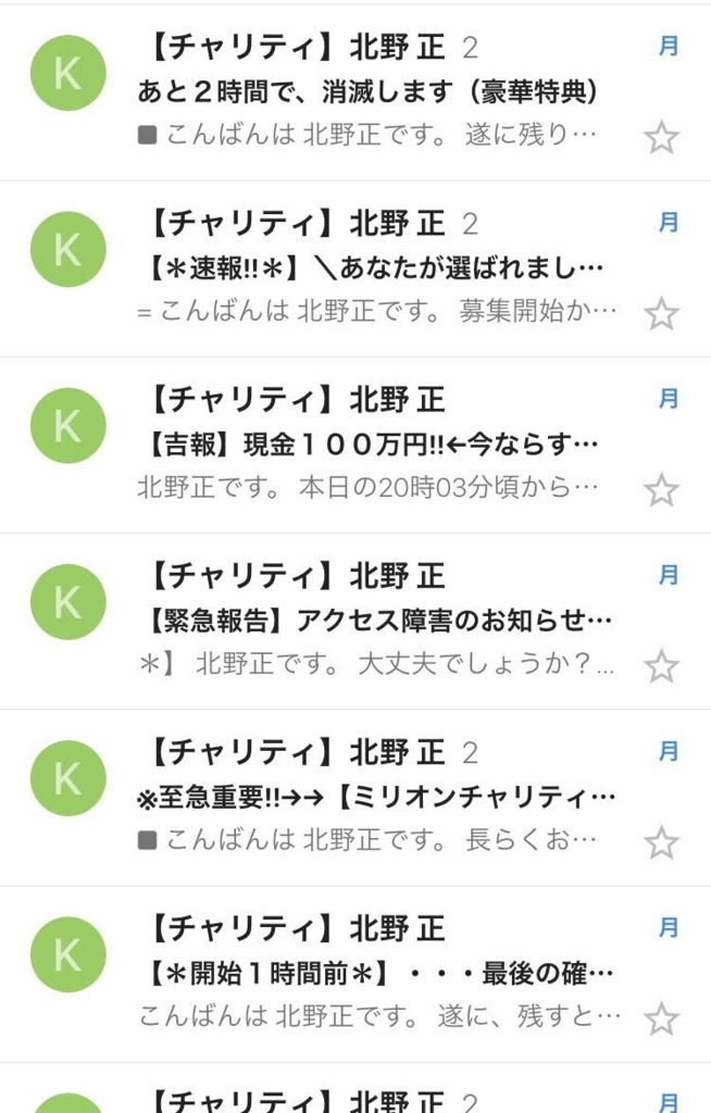 f:id:gomataro-goto:20170926111249j:plain