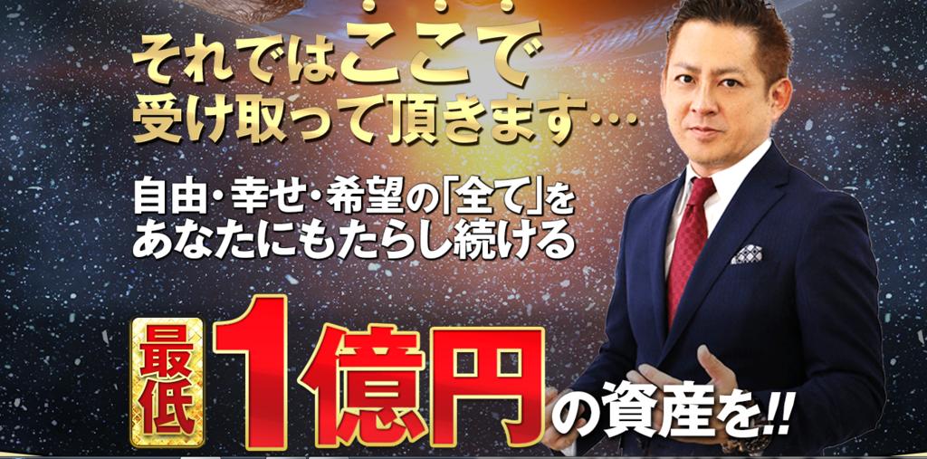 f:id:gomataro-goto:20170927203149p:plain