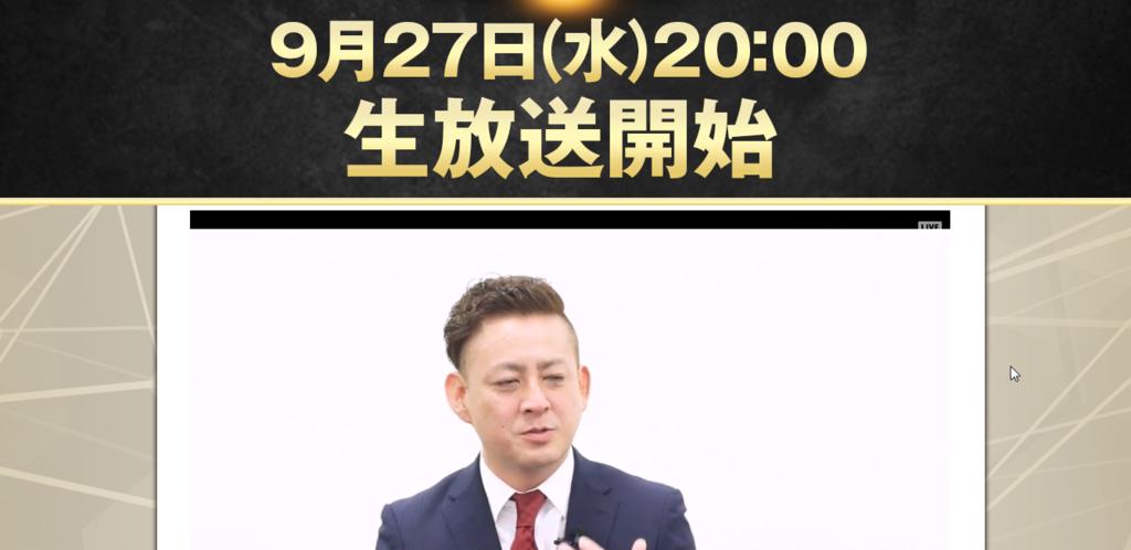 f:id:gomataro-goto:20170927203153p:plain