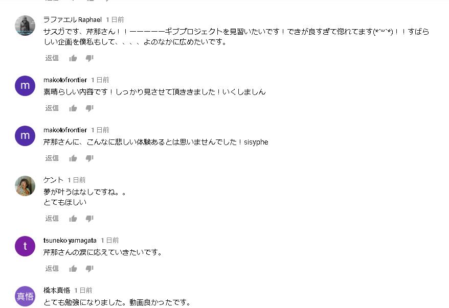 f:id:gomataro-goto:20170928141539p:plain
