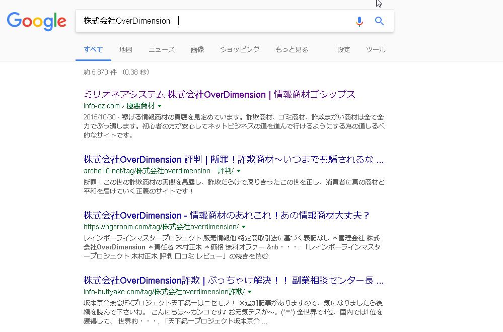 f:id:gomataro-goto:20170928141610p:plain