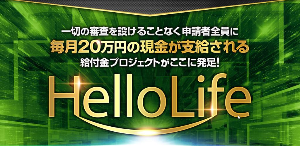 f:id:gomataro-goto:20171211104730p:plain
