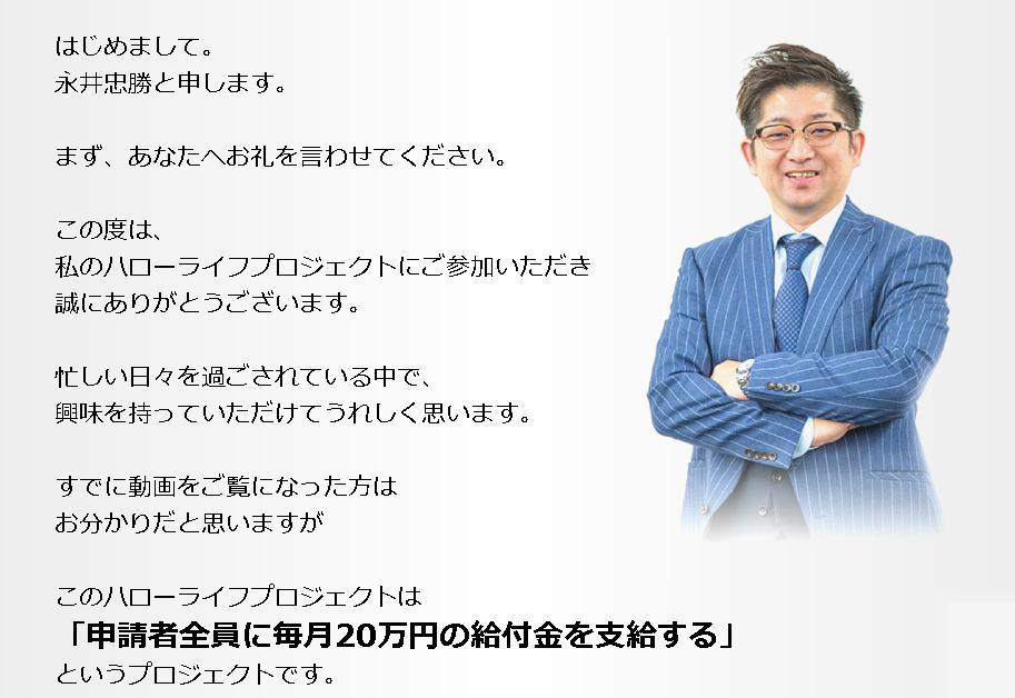 f:id:gomataro-goto:20171211104745p:plain