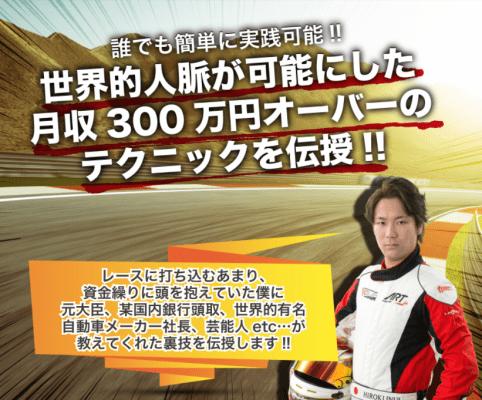 f:id:gomataro-goto:20171212095048p:plain