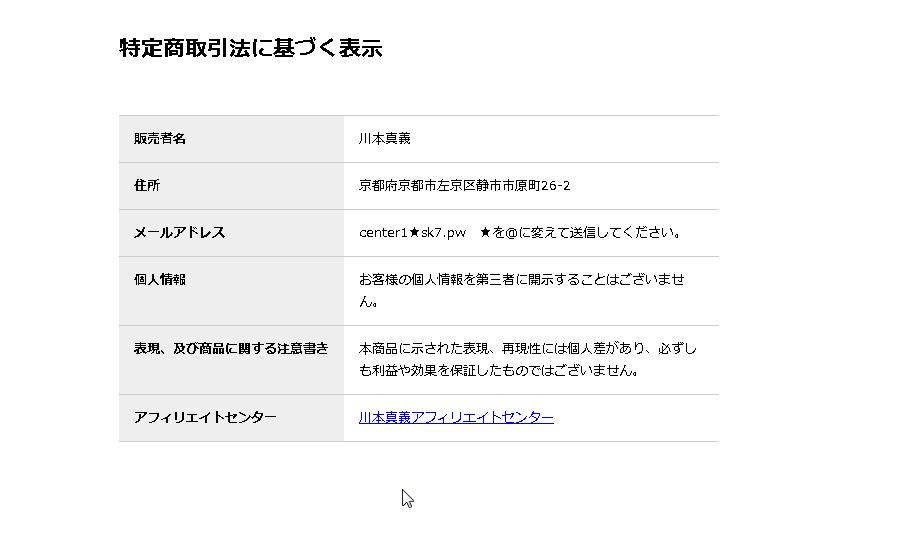 f:id:gomataro-goto:20180103135245p:plain