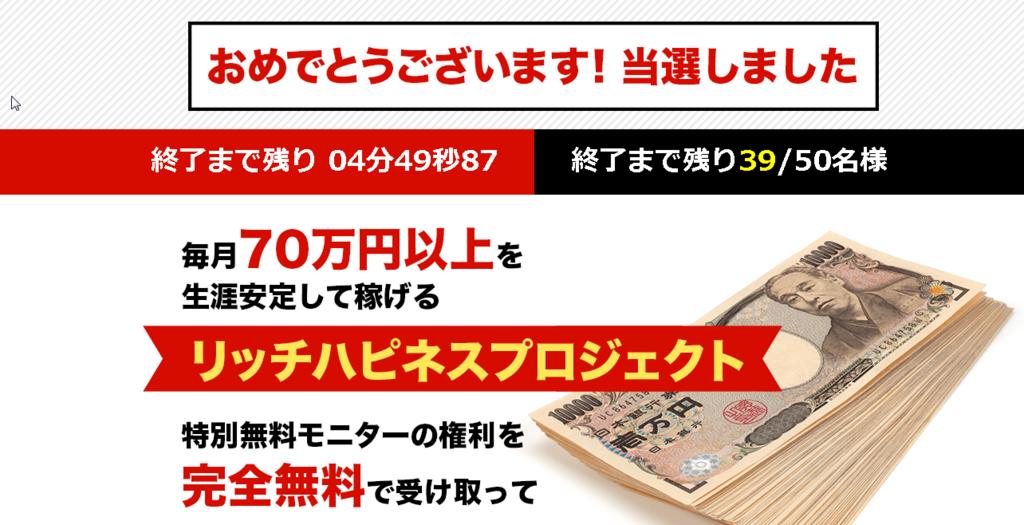 f:id:gomataro-goto:20180103135249p:plain