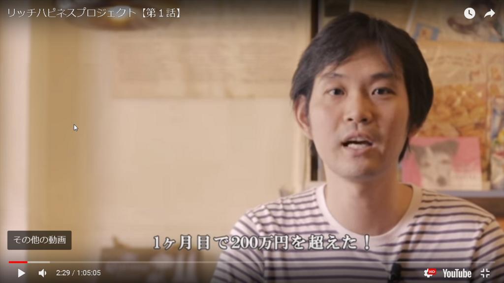 f:id:gomataro-goto:20180103135254p:plain