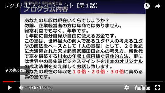 f:id:gomataro-goto:20180103135305p:plain