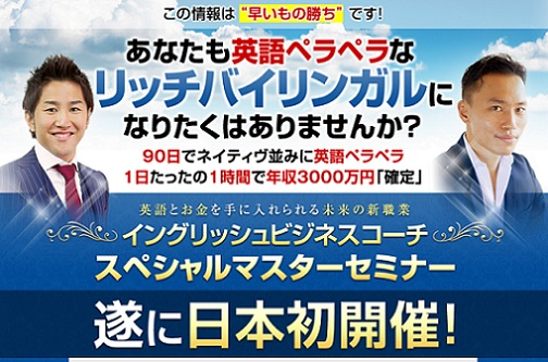 f:id:gomataro-goto:20180303221718j:plain