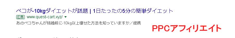 f:id:gomataro-goto:20180306111300p:plain