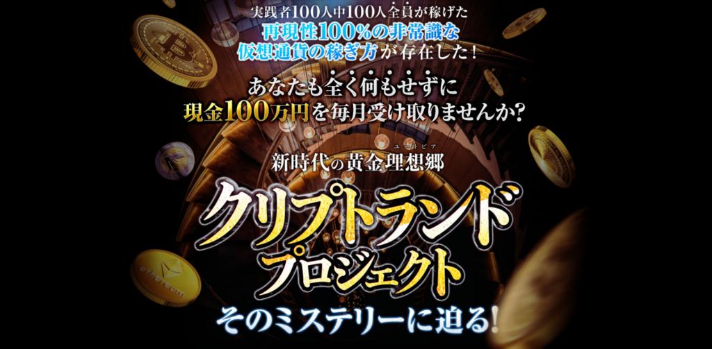 f:id:gomataro-goto:20180307182920p:plain