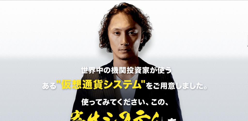 f:id:gomataro-goto:20180308123251p:plain