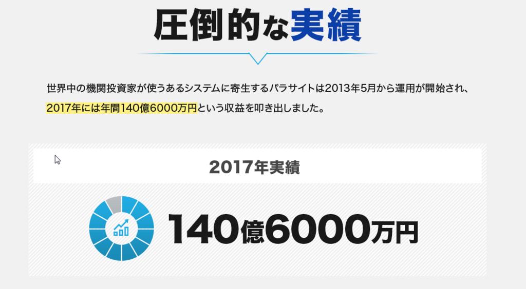 f:id:gomataro-goto:20180308123255p:plain