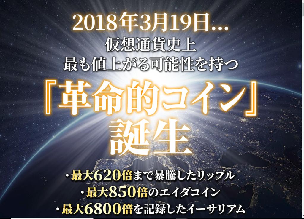 f:id:gomataro-goto:20180309112925p:plain